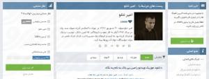 طراحی سایت و قالب فارسی دانلود موزیک و موزیک ویدیو